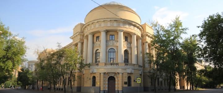 25 мая 2020 года состоялось заочное заседание ученого совета МПГУ