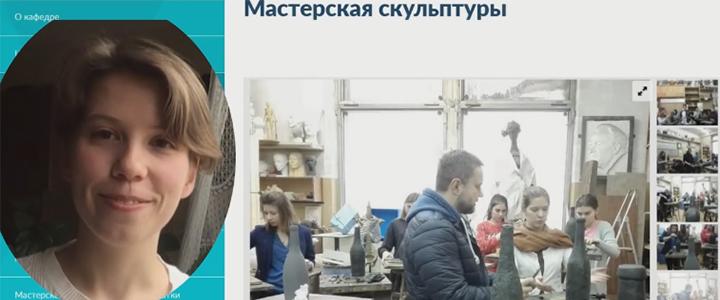 Студенты Института изящных искусств записали обращение к абитуриентам