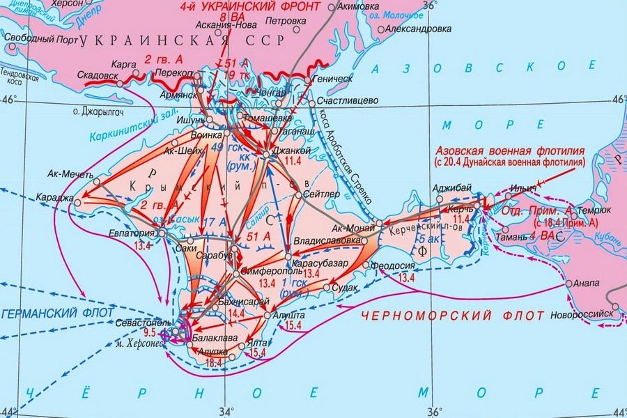 Карта освобождения Керчи и Крыма