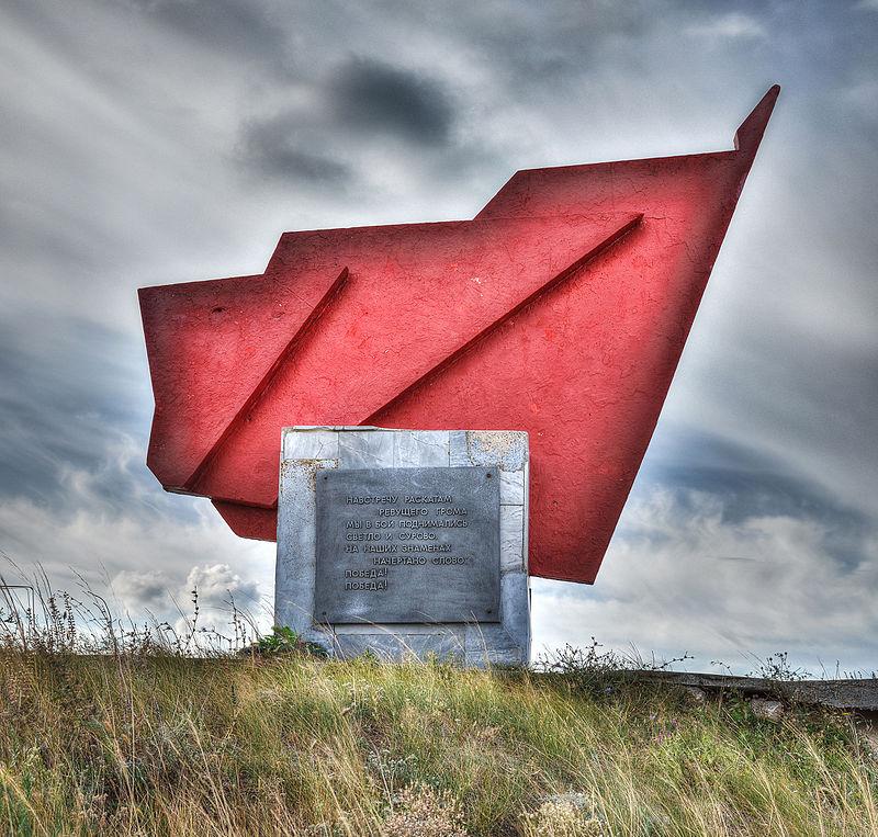 Место водружения Красного Знамени над Керчью