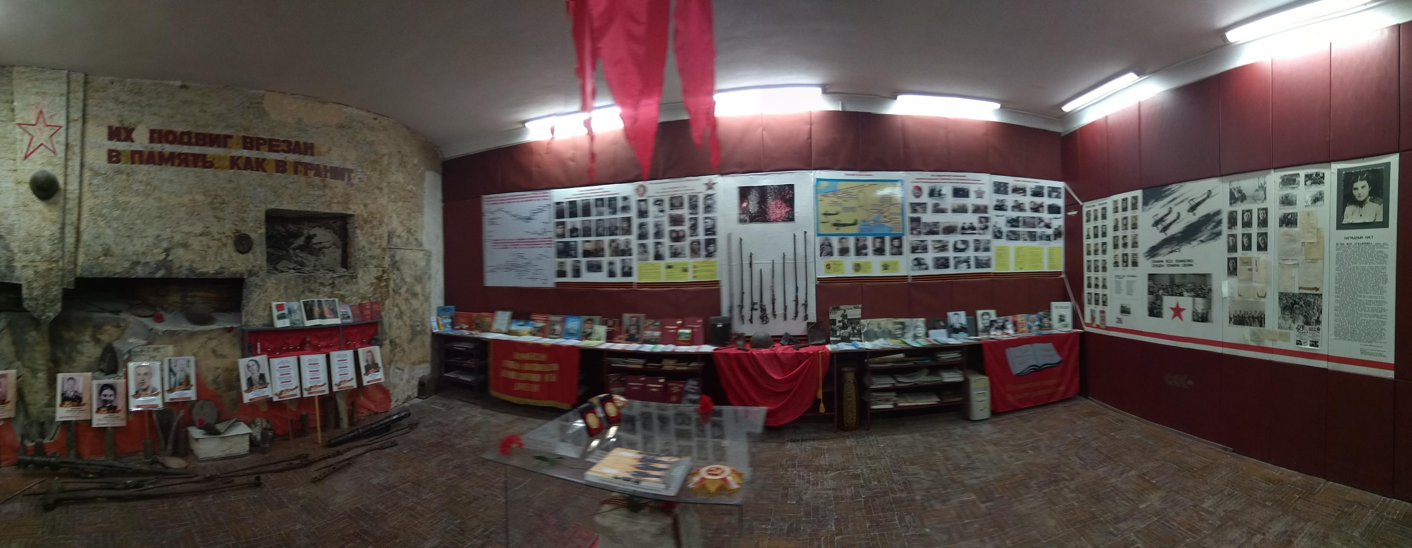 Музей школы № 17 г. Керчи