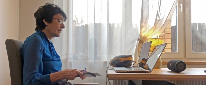 Преподавание в дистанционном формате: опыт кафедры фонетики и лексики английского языка