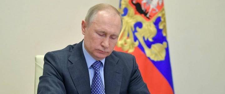 Владимир Путин подписал закон об упрощении получения гражданства России