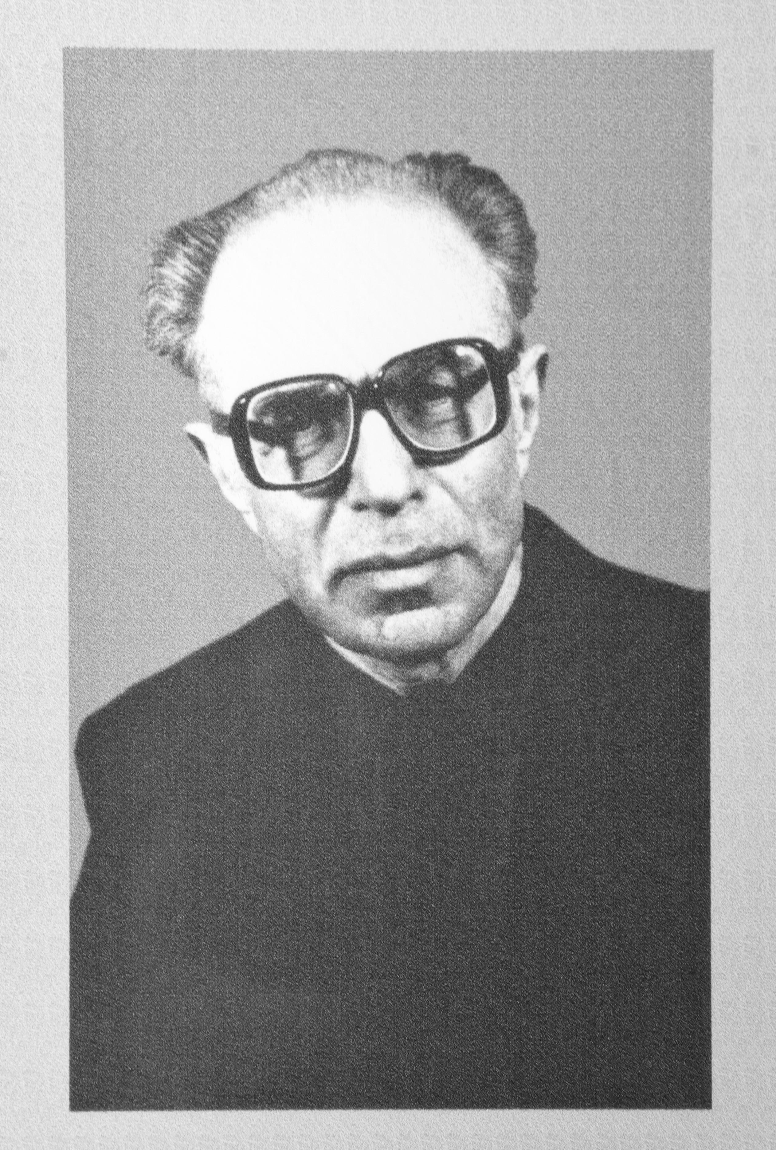 Ройтерштейн Михаэль Иосифович