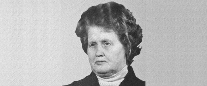 Сергеевой Марии Николаевне – 95 лет!