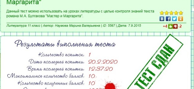 Итоги педагогической практики в Институте филологии:  дистанционный формат