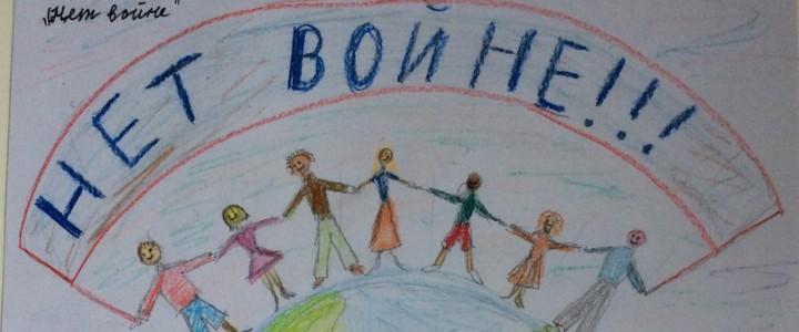 Онлайн-квест, посвященный 75-летию Победы в Великой Отечественной войне
