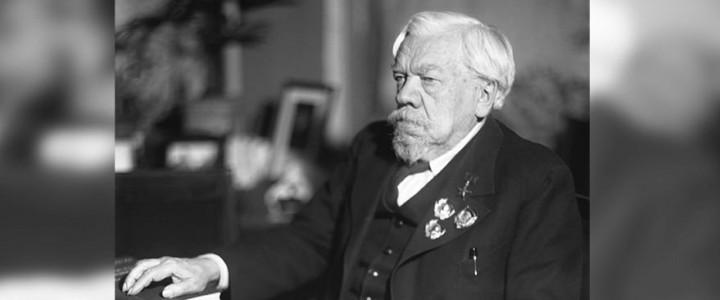 Памятные даты МПГУ. 5 апреля 1869 г. родился Сергей Алексеевич Чаплыгин