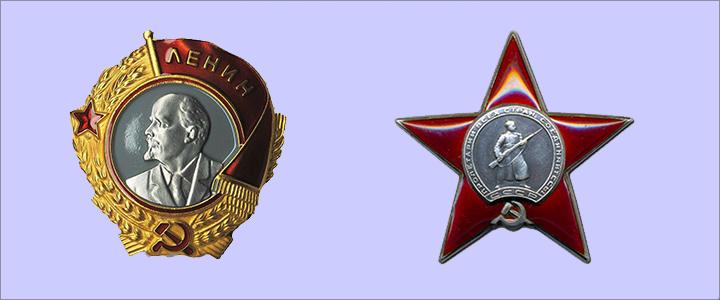 Страницы истории: награды МПГУ и его героев