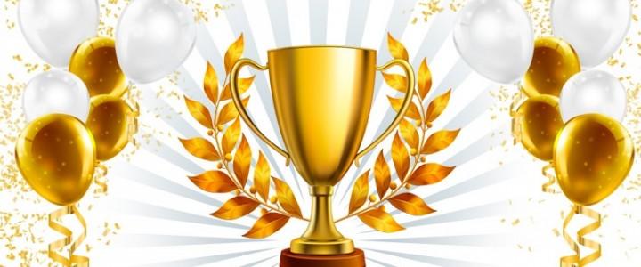 Учащаяся Лицея стала призером международного конкурса