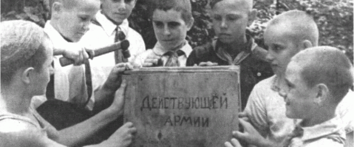 ДОКУМЕНТЫ и ПРЕДМЕТЫ. Советская школа в Великой Отечественной войне