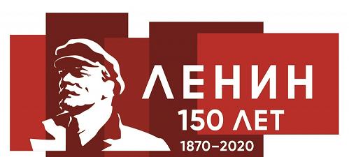 """Викторина на ХГФ: """"Юбилей Ленина, или хорошо ли ты знаешь историю страны и родного Университета?"""""""