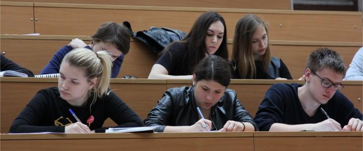 Обучаем вожатых Пермского края