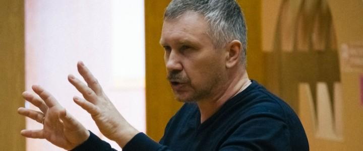 Профессор МПГУ А.А. Орлов прочитал лекцию в Гос. ИРЯ им. А.С. Пушкина