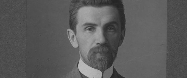 К 140-летию со дня рождения академика В.В. Голубкова