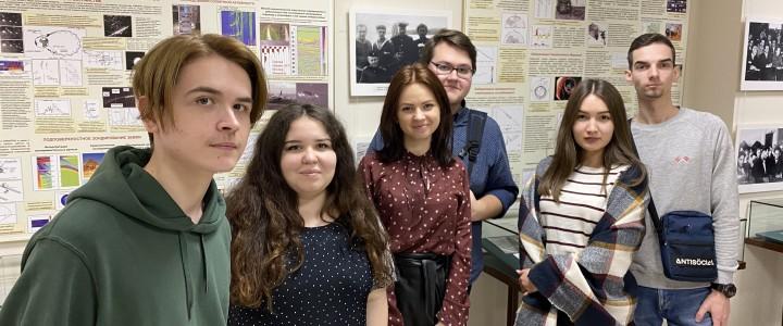 Из воспоминаний марта: студенты Географического факультета МПГУ на выставке в Архиве РАН