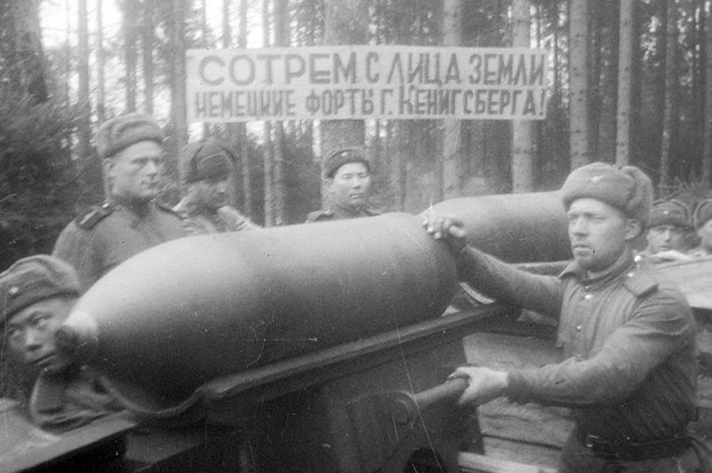 На советских позициях