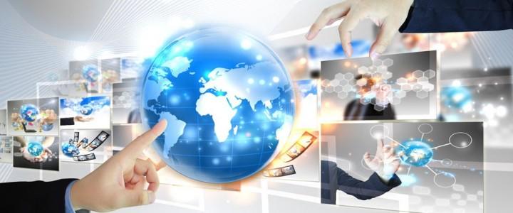 Международная конференция ИСГО «Современное образование: векторы развития» в 2020 году посвящена обсуждению роли социально-гуманитарного знания в подготовке педагога
