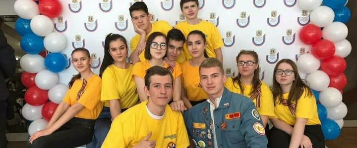 Цифровые волонтеры