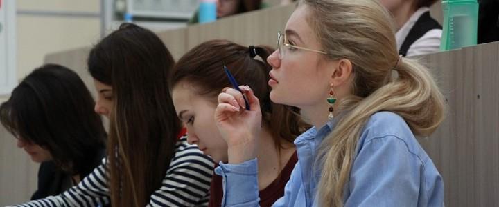 МПГУ поможет школам с подготовкой к ЕГЭ и адаптацией к дистанционному обучению