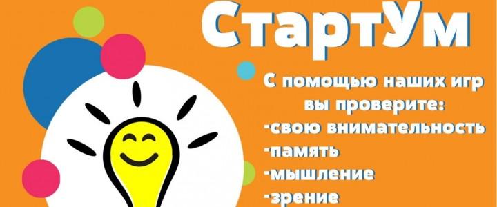 «Учись и развивайся!»: Календарь позитивных дел YO-Вожатых