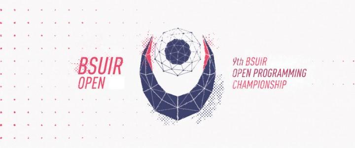 Студенты ИМИ на Х открытом чемпионате по спортивному программированию БГУИР