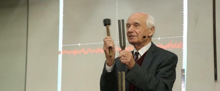 «Физическая гостиная» приглашает в путешествие в мир физики!