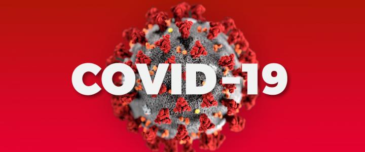 Что мы должны знать о коронавирусной инфекции?