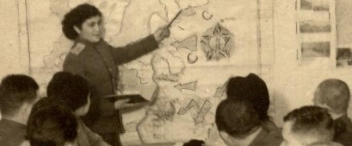 Ученые кафедры педагогики – участники Великой Отечественной войны. А.И. Пискунов и К.И. Салимова
