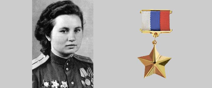 Бессмертный полк МПГУ – Герой Российской Федерации Акимова Александра Федоровна