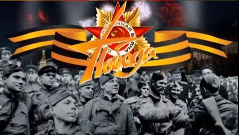 Студенческий совет ИСГО МПГУ ко Дню Великой Победы