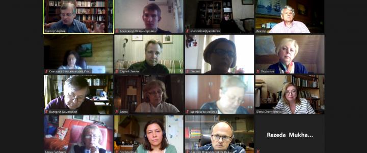 Встреча членов редакционной коллегии  журнала «Литература в школе»