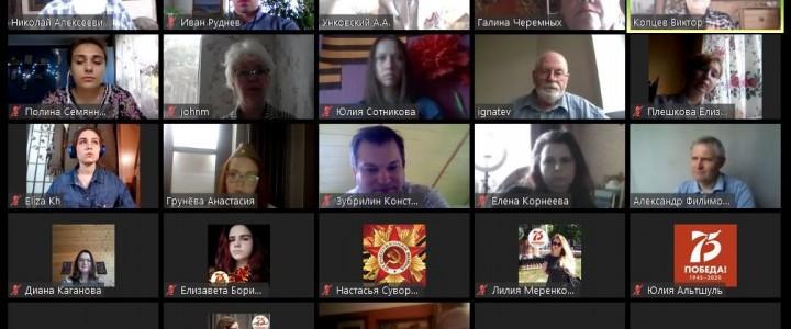 Онлайн-семинар на ХГФ «Образы Победы в наших сердцах!»