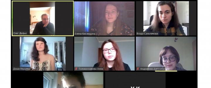 Исследовательская группа по изучению наследия А. Ф. Лосева продолжает проведение семинаров