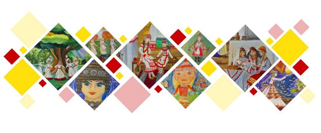 Всероссийский Фестиваль «Краски Чувашии» – 2020 подходит к завершению