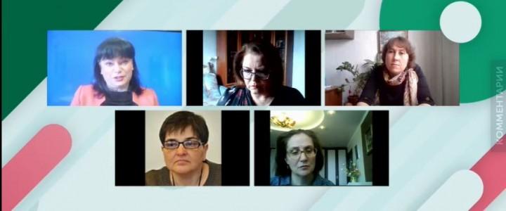 Факультет дошкольной педагогики и психологии на Московском международном салоне образования (ММСО-2020) продолжил активное обсуждение вопросов профессиональной коммуникации