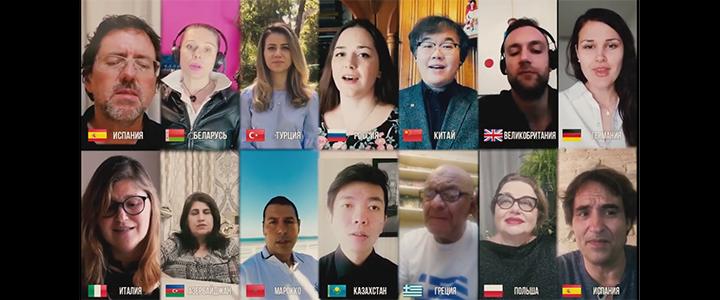 Преподаватели и переводчики из 13 разных стран мира вместе исполнили песню «Мгновения»