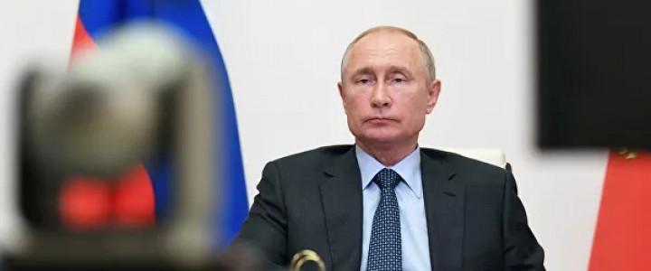 Владимир Путин внес в Госдуму проект о воспитательной системе в сфере образования