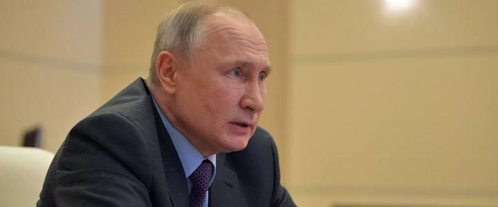 Путин призвал обеспечить трудоустройство студентам по IT-специальностям