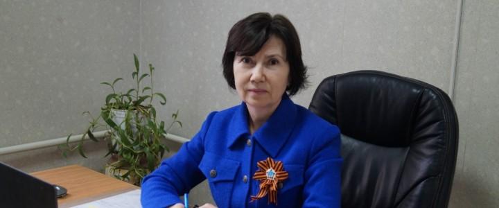 Администрация Президента Российской Федерации выразила благодарность проректору МПГУ Наталье Юрьевне Скляровой