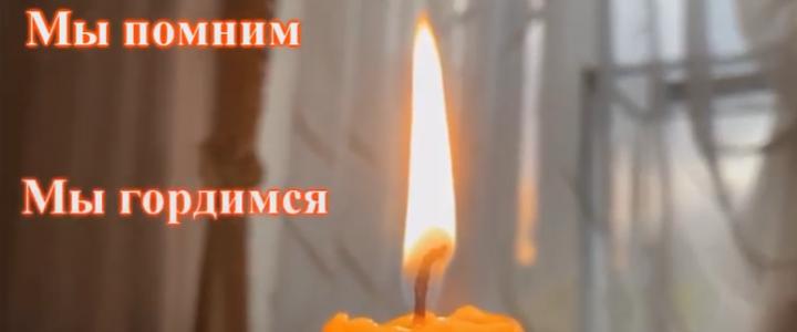 """""""Свеча памяти"""": студенты Института детства благодарят героев Великой Отечественной войны"""