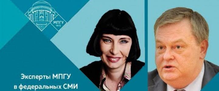 Советник при ректорате МПГУ Е.Ю.Спицын и профессор МПГУ Г.В.Талина на радио «Спутник» в программе «Специальный проект. Рождение Российской империи»