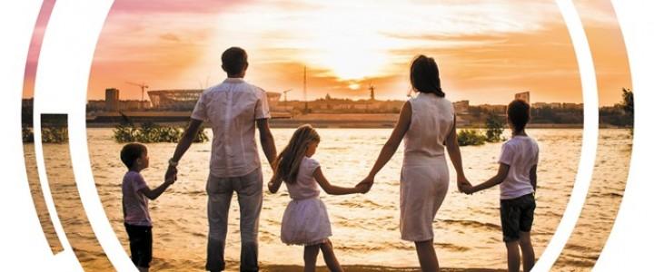 Акция Общественного совета при Уполномоченном при Президенте Российской Федерации по правам ребёнка в защиту традиционных семейных ценностей