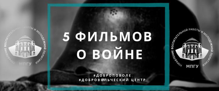 Добрые подборки. Легендарные советские фильмы о войне.