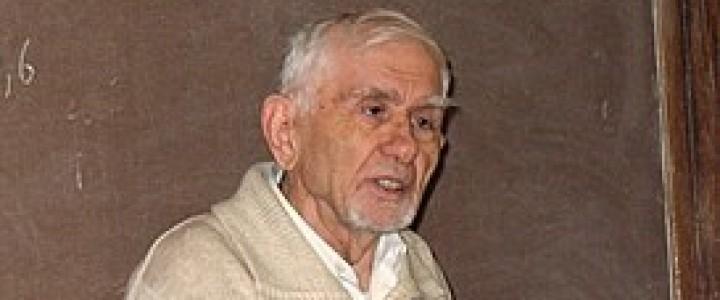 Скончался выпускник МГПИ-МПГУ, академик РАН Сергей Иванович Адян