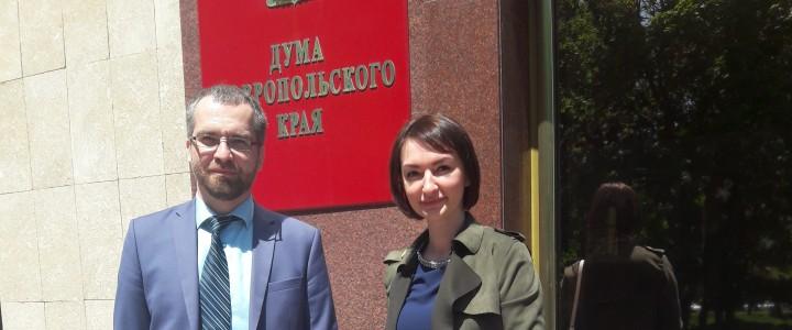 Преподаватели Ставропольского филиала МПГУ вошли в число представителей общественности краевой квалификационной коллегии судей