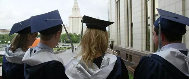 Выпускной в вузах пройдет онлайн и в один день