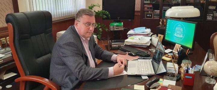 Майское заседание Российского союза ректоров
