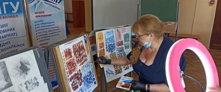 В Анапском филиале МПГУ прошло второе занятие в рамках онлайн курсов «Уроки изобразительной грамотности для будущих дизайнеров»