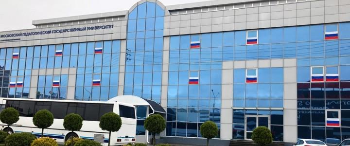 Акция «Флаги России. 9 мая»